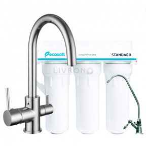 Комплект: Imprese Daicy-U смеситель для кухни, Ecosoft Standart система очистки воды (3х ступенчатая) 55009-U+FMV3ECOSTD