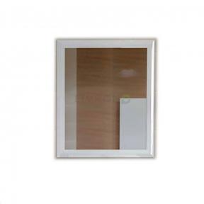 Зеркало на основе Marsan Gabrielle универсальное 750х900