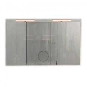 Зеркало на основе со светильником Marsan Modeste 1200х700