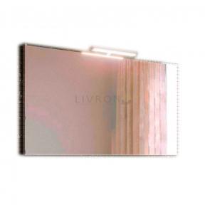 Зеркало на основе со светильником Marsan Oscar-2 1100х600