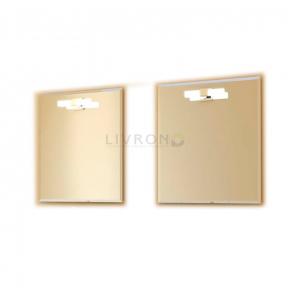 Зеркало на основе со светильником Marsan Shantal 750х900